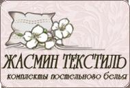 Форумы иваново услуги рекламы