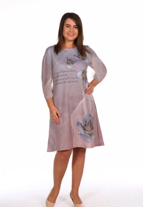 Персона иваново платья