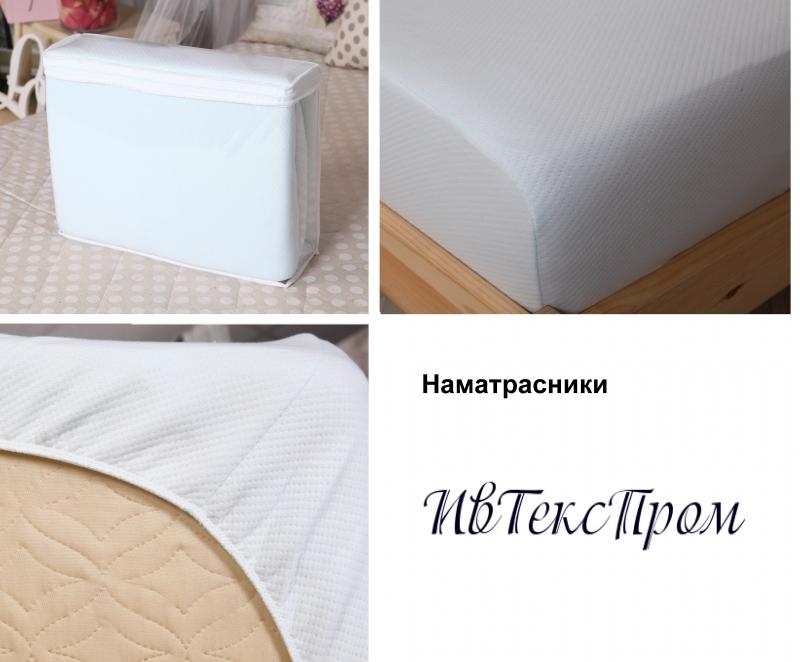 Как выбрать кровать и матрас в спальню