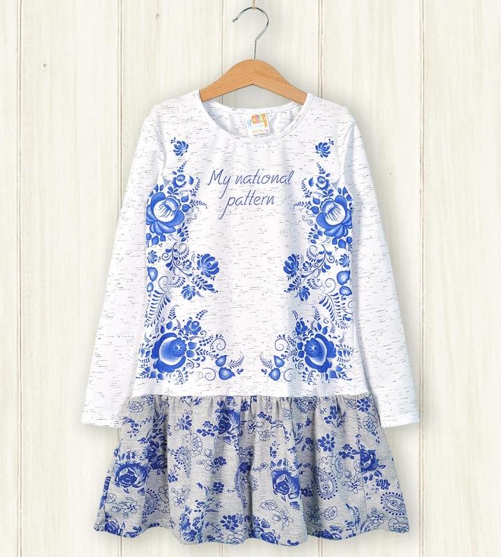 e4eb4c641e37ee1 Фотографии Катерина - одежда для всей семьи от производителя, г. Кохма