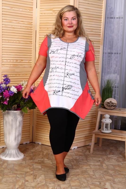 Интернет-магазин женской одежды VALLABI - одежда