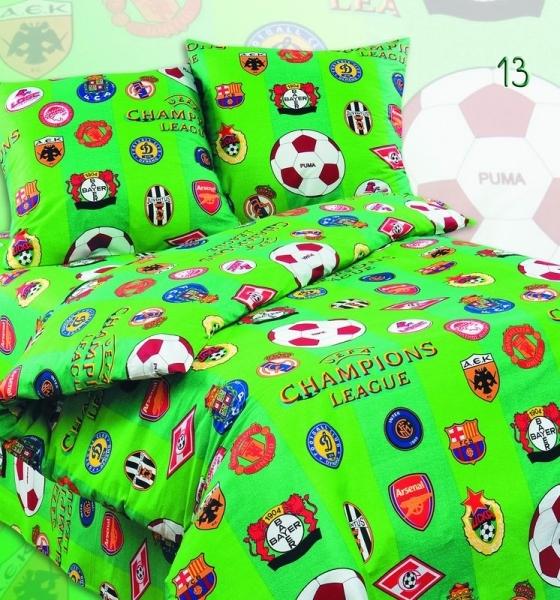 ...Уа Баракату Жамагат Хочу рпеложить вам постельное белье tac3D, детские, корпешки, одеяло.