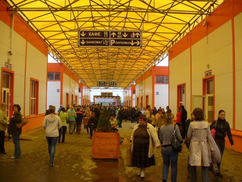 Иваново. текстиль профи