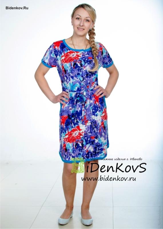 Женская Одежда Оптом Иваново